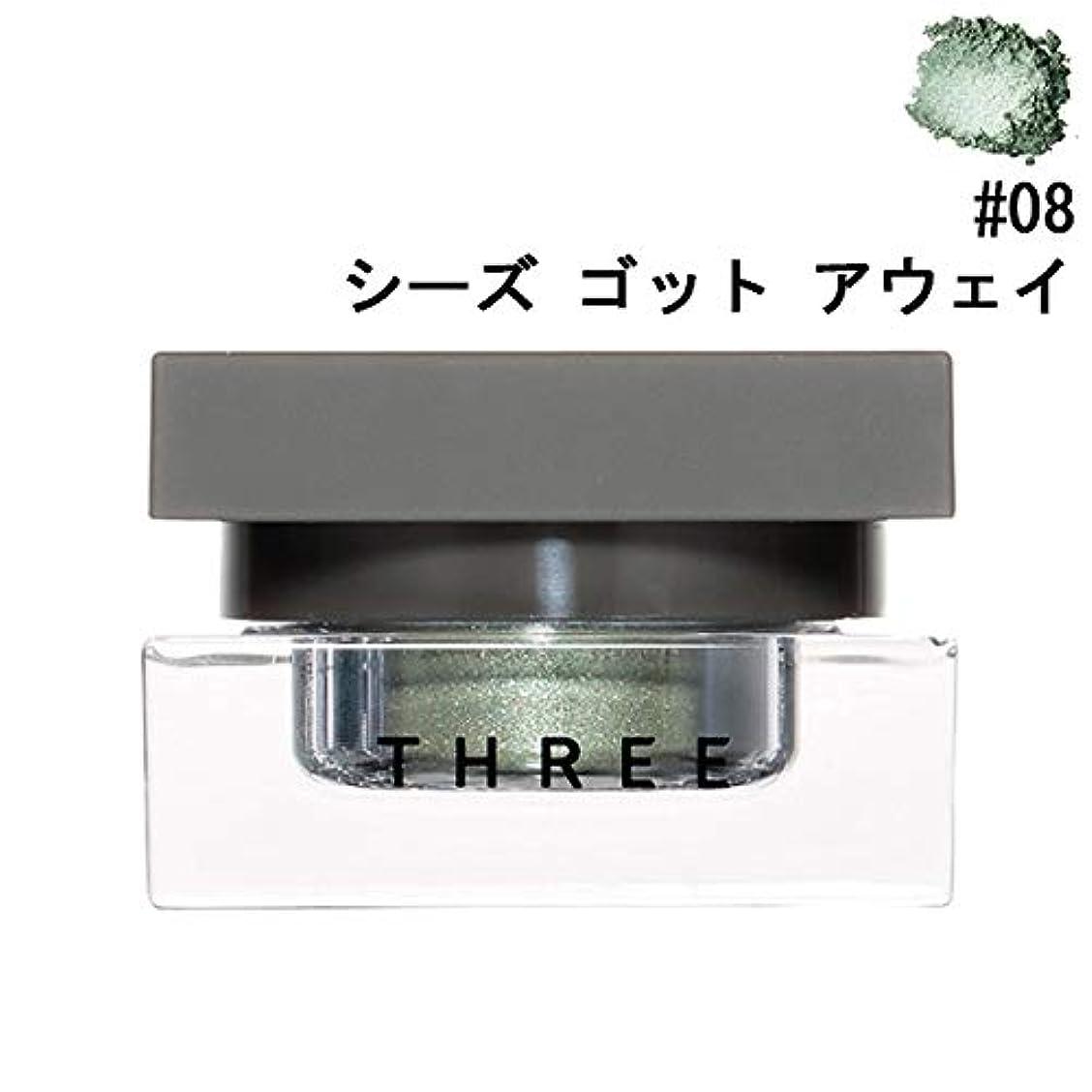 【スリー】シマリングカラーヴェール ステートメント #08 シーズ ゴット アウェイ 1.5g
