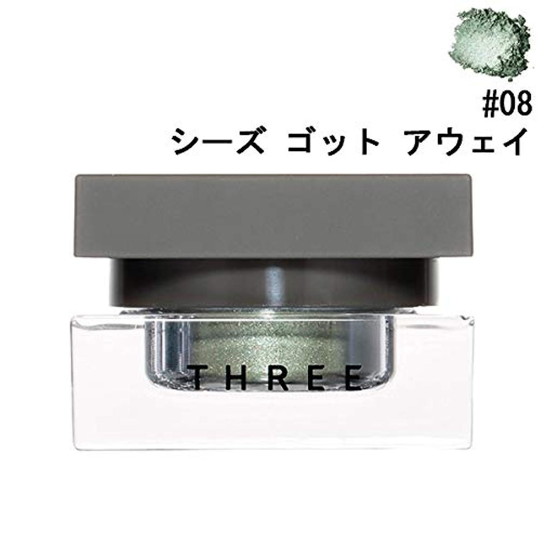 矛盾する入浴衝動【スリー】シマリングカラーヴェール ステートメント #08 シーズ ゴット アウェイ 1.5g