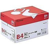 コピー用紙 コピーペーパーEX B4 高白色 2500枚 (500×5)