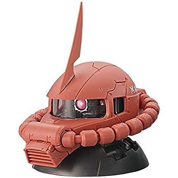 機動戦士ガンダム EXCEED MODEL ZAKU HEAD エクシードモデル ザクヘッド [1.シャア専用ザクII](単品)