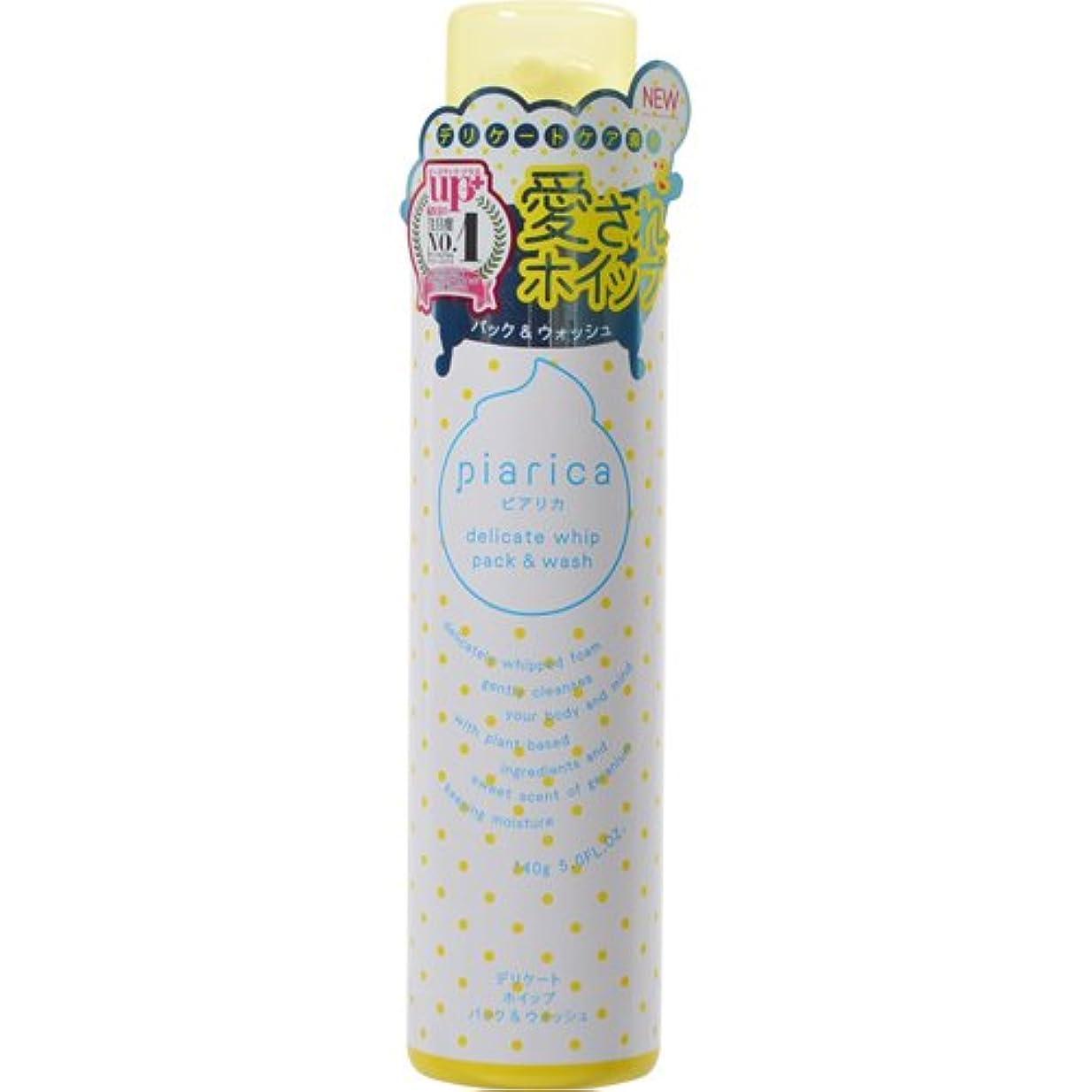 電気的糸全能【ピアリカ】デリケート ホイップ パック&ウォッシュ 140g