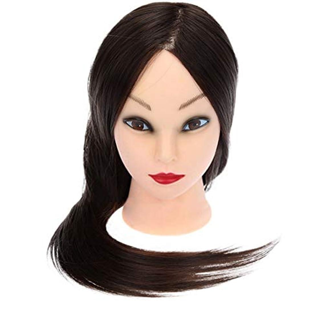 権限を与える幸運ジョージスティーブンソン練習ディスク髪編組ヘアモデル理髪店スクールティーチングヘッドロングかつら美容マネキンヘッド