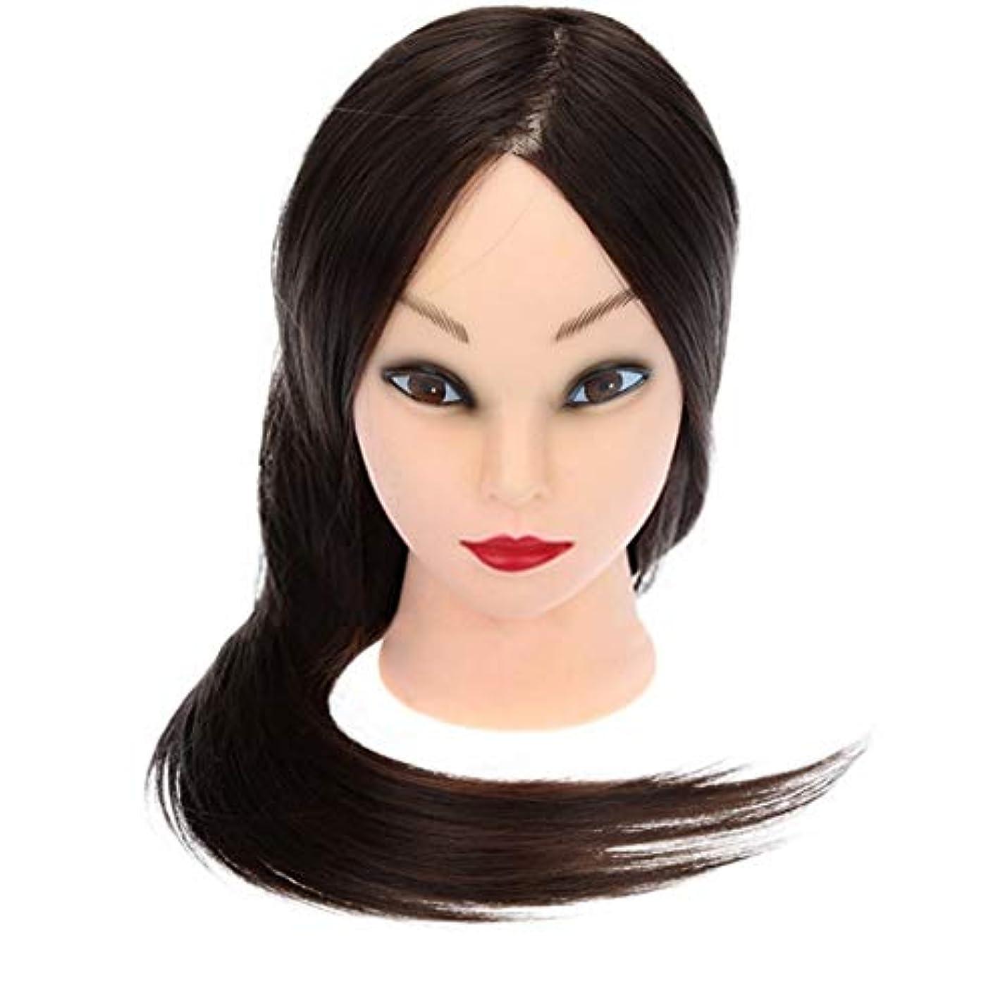 放置科学抜け目のない練習ディスク髪編組ヘアモデル理髪店スクールティーチングヘッドロングかつら美容マネキンヘッド
