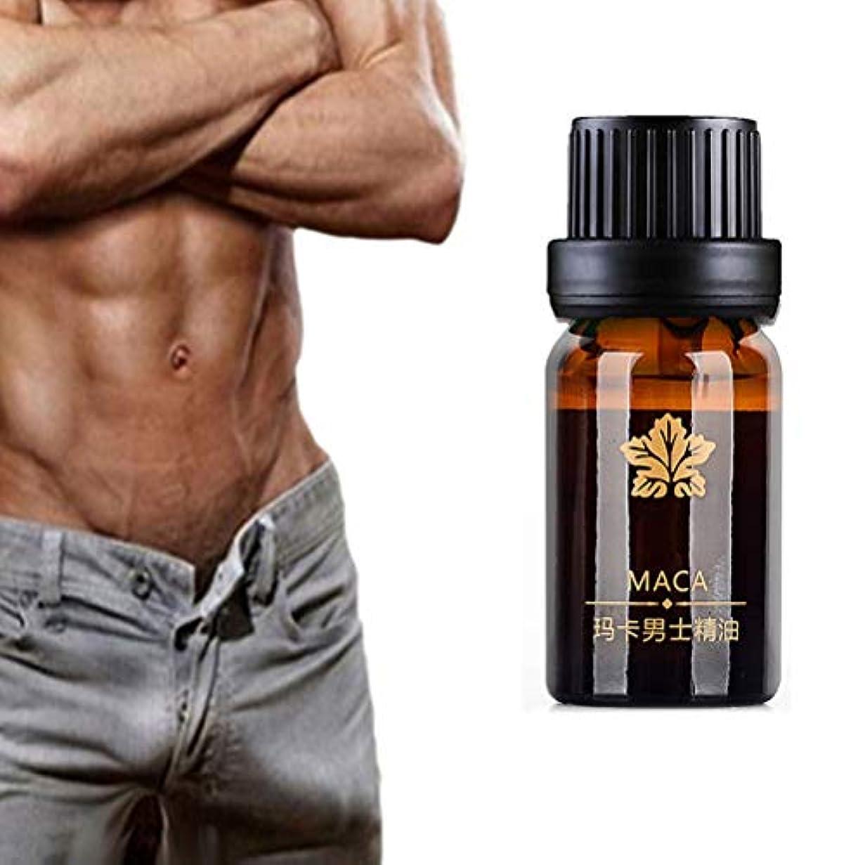 hapler ペニス栄養オイル 男性用オイル ペニス拡大 勃起 より長い より大きく マッサージオイル エッセンシャルオイル ペニス用 マッサージオイル 陰茎拡大オイル 健康ケア