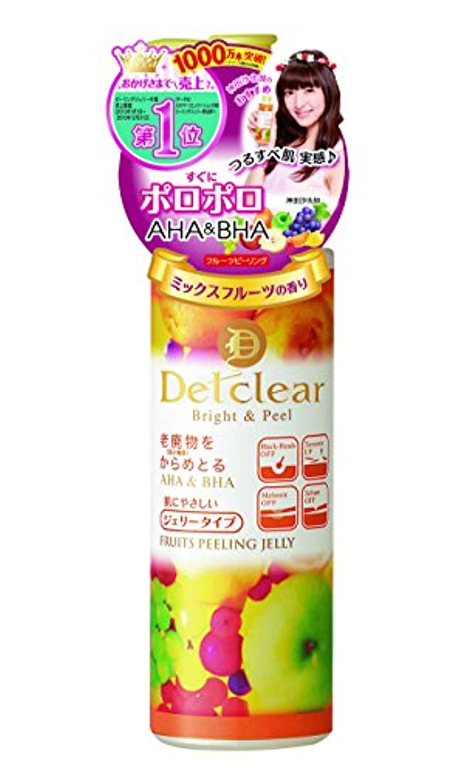 反映するサンダル刈り取るDETクリア ブライト&ピール ピーリングジェリー <ミックスフルーツの香り> 180mL (日本製)