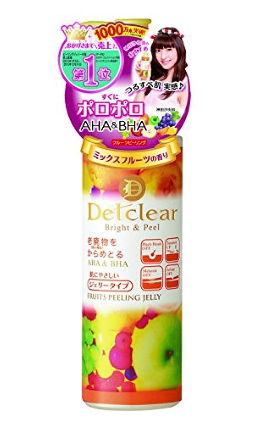 感謝祭試す請うDETクリア ブライト&ピール ピーリングジェリー <ミックスフルーツの香り> 180mL (日本製)