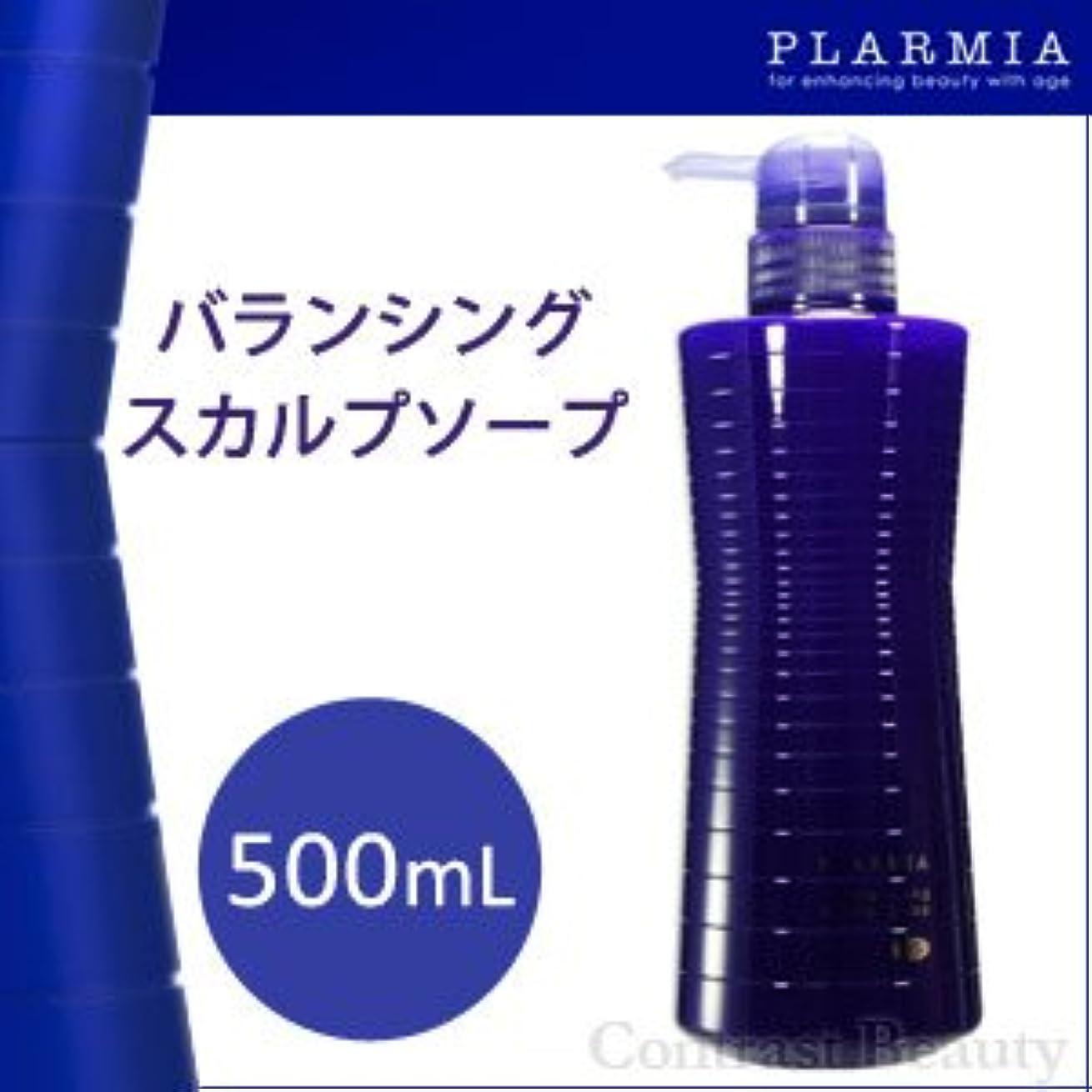 やさしい再開リボン【X5個セット】 ミルボン プラーミア バランシング スカルプソープ 500ml 医薬部外品