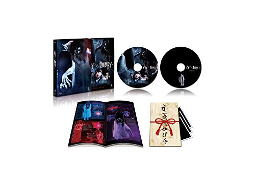 貞子 vs 伽椰子 プレミアム・エディション [Blu-ray]