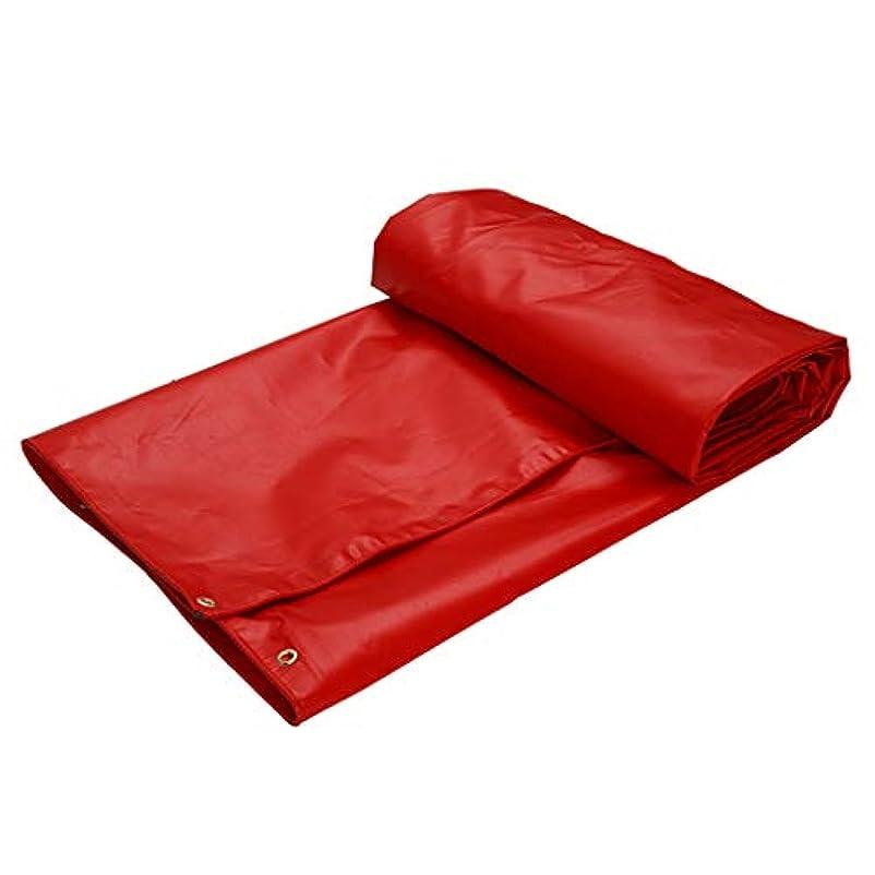 に応じて堀あえぎ防水布日焼け止め日除け防水防風布 (Color : Red, Size : 3x3m)