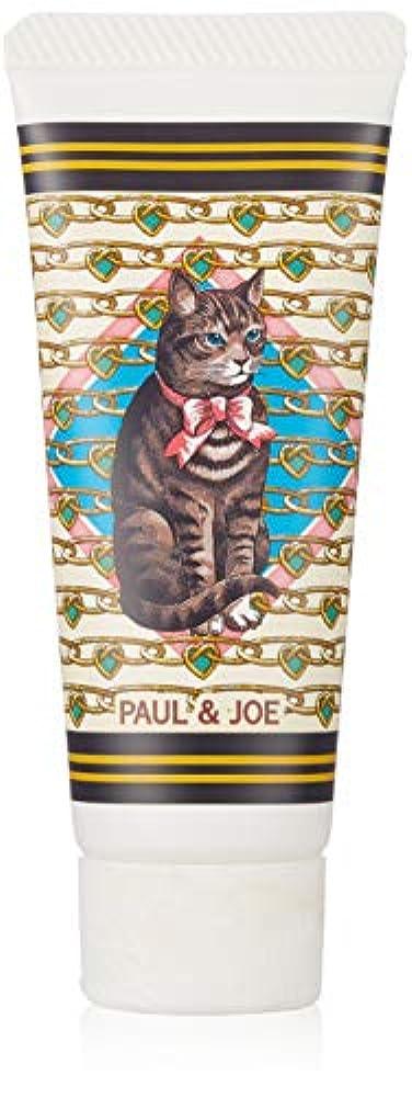 比較霊思慮のないpaul & joe sister ハンドクリーム ポール&ジョー シスター