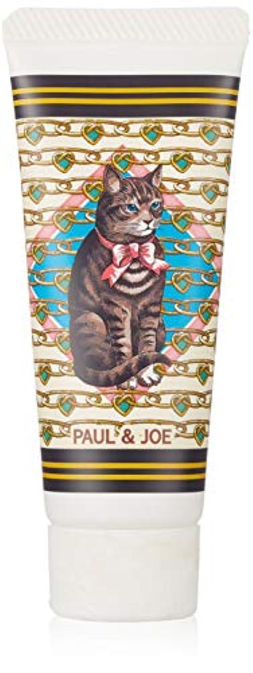 もう一度犯す連続的paul & joe sister ハンドクリーム ポール&ジョー シスター