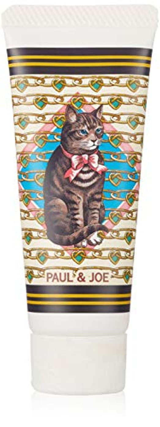 宇宙の支配的維持paul & joe sister ハンドクリーム ポール&ジョー シスター