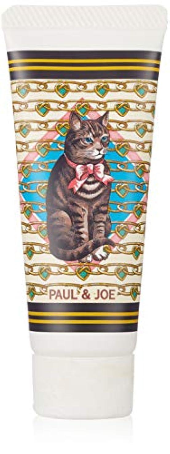 すり減る増幅しおれたpaul & joe sister ハンドクリーム ポール&ジョー シスター