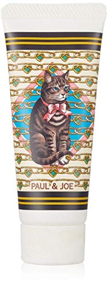 ちょうつがい略奪期限切れpaul & joe sister ハンドクリーム ポール&ジョー シスター