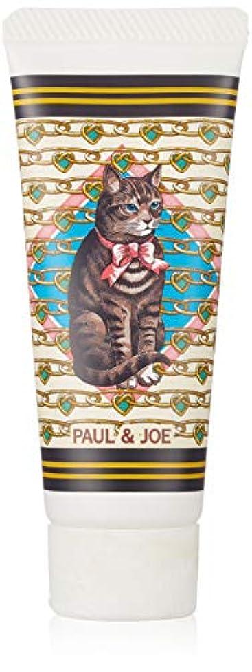 大通りあなたはアルファベットpaul & joe sister ハンドクリーム ポール&ジョー シスター
