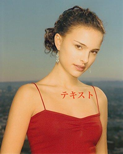 sp:大きな写真、ナタリー・ポートマン、見つめる赤ドレス