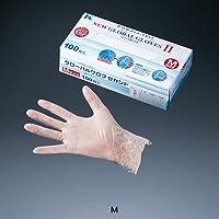 ニューグローバルグローブ セカンドII (塩化ビニール樹脂、高分子ポリエステル系可塑剤)M