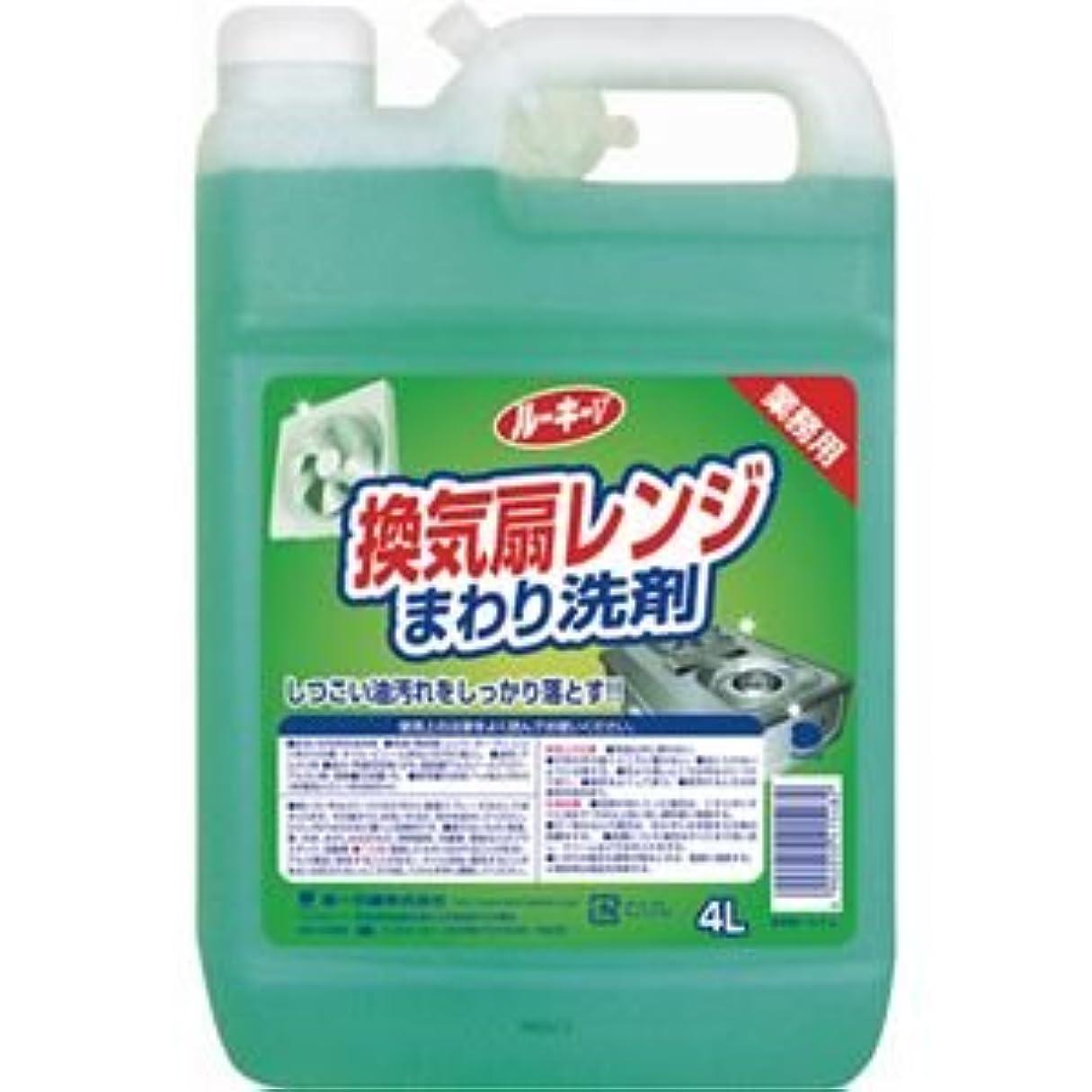 (まとめ) 第一石鹸 ルーキー 換気扇レンジクリーナー 業務用 4L 1本 【×5セット】