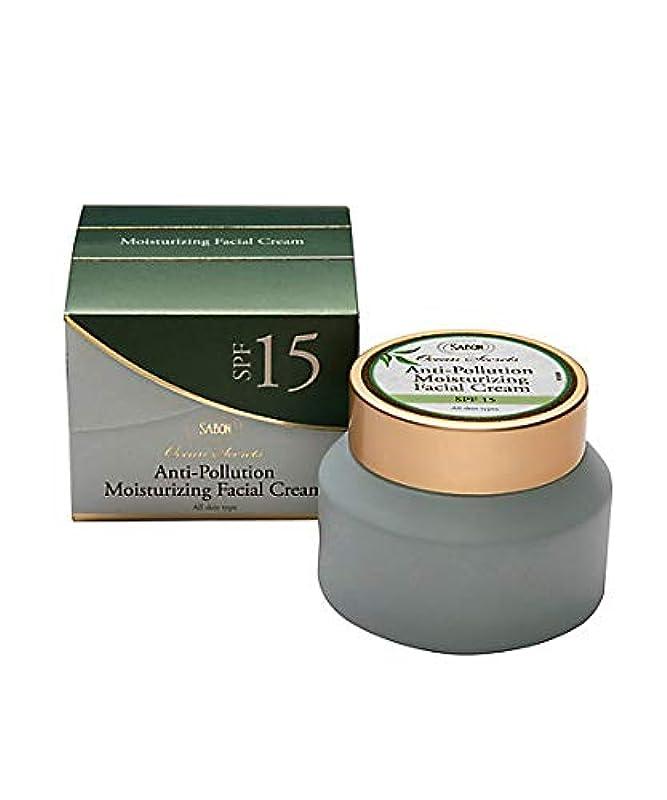 感謝収容するトークSABON(サボン)アンチポリューション モイスチャライジングフェイシャルクリーム SPF15_50mL/SPF15/クリーム