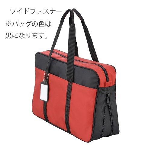 呉竹書道セットケースGA-490黒GJ490-2