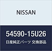 NISSAN (日産) 純正部品 エクステンシヨン コンプリート ナツクル アーム RH スカイライン 品番54590-15U26