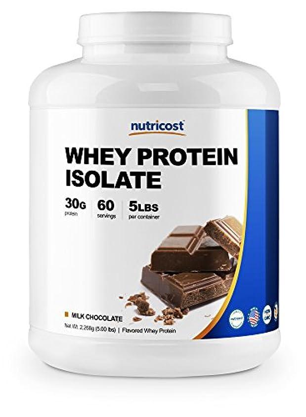 優雅なく致命的Nutricost ホエイ プロテイン アイソレート(ミルクチョコレート味)5LB (2.27kg)