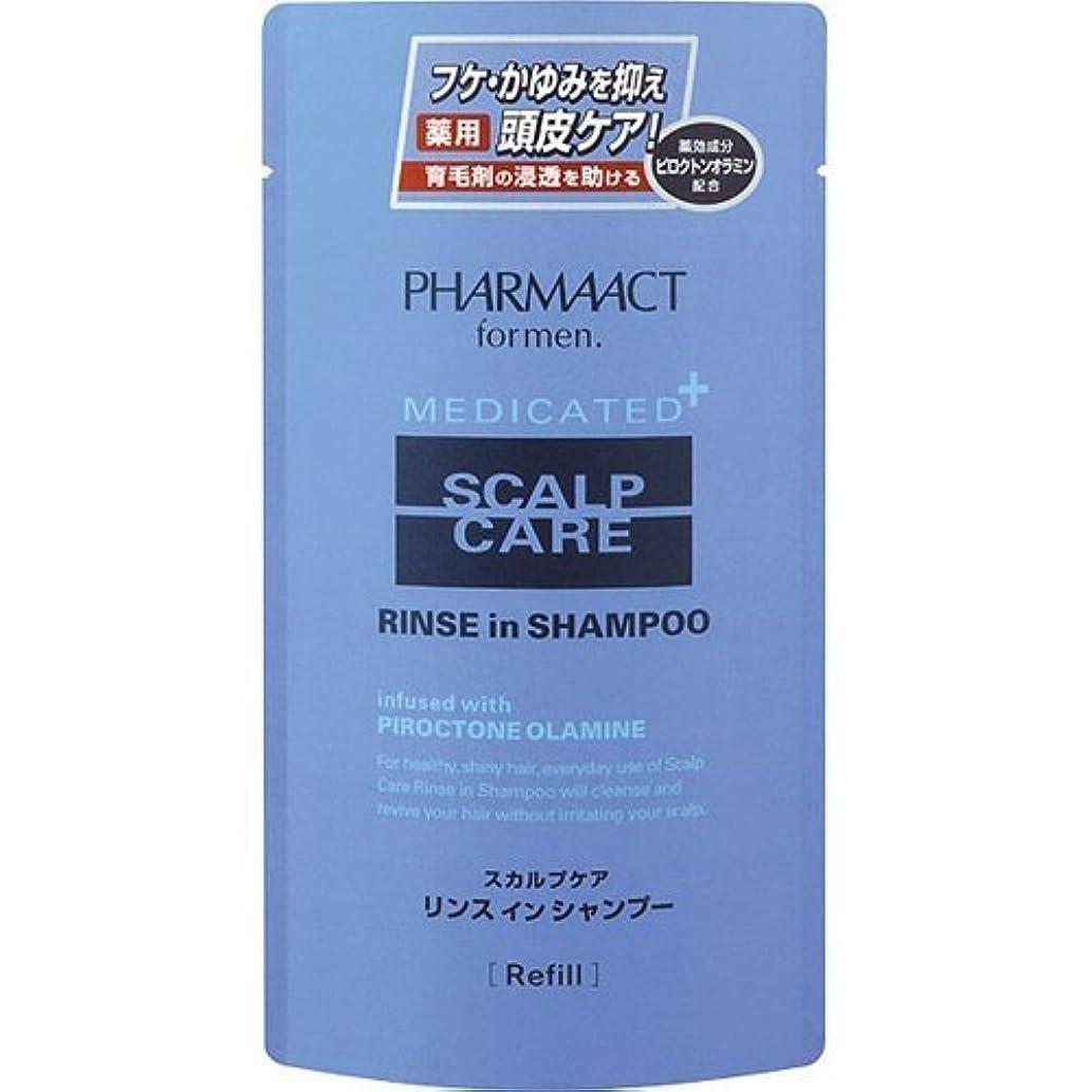 熊野油脂 ファーマアクト 薬用 スカルプケア リンス イン シャンプー 詰替用 350ml