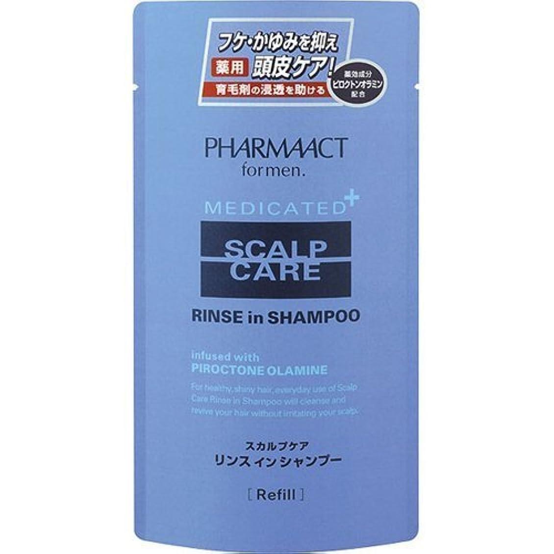 役に立つ不規則性力強い熊野油脂 ファーマアクト 薬用 スカルプケア リンス イン シャンプー 詰替用 350ml
