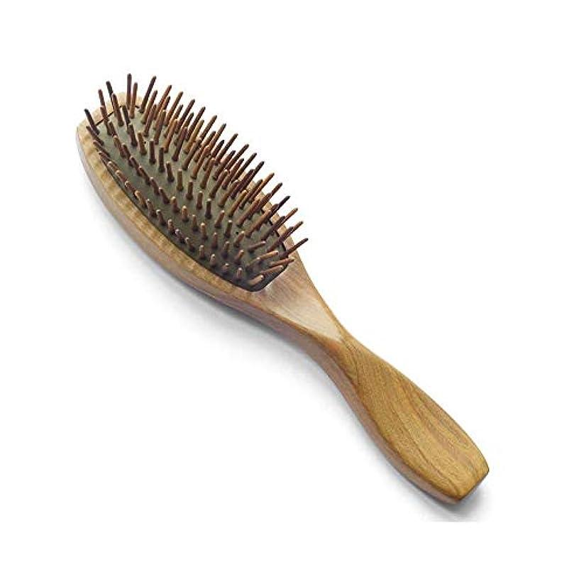 キャプチャー納税者紛争VDGHA 木毛 ヘアブラシ美容ナチュラルグリーンサンダルウッドヘアブラシデタングルマッサージ帯電防止ヘアコーム サンダルウッドの自然な髪の櫛