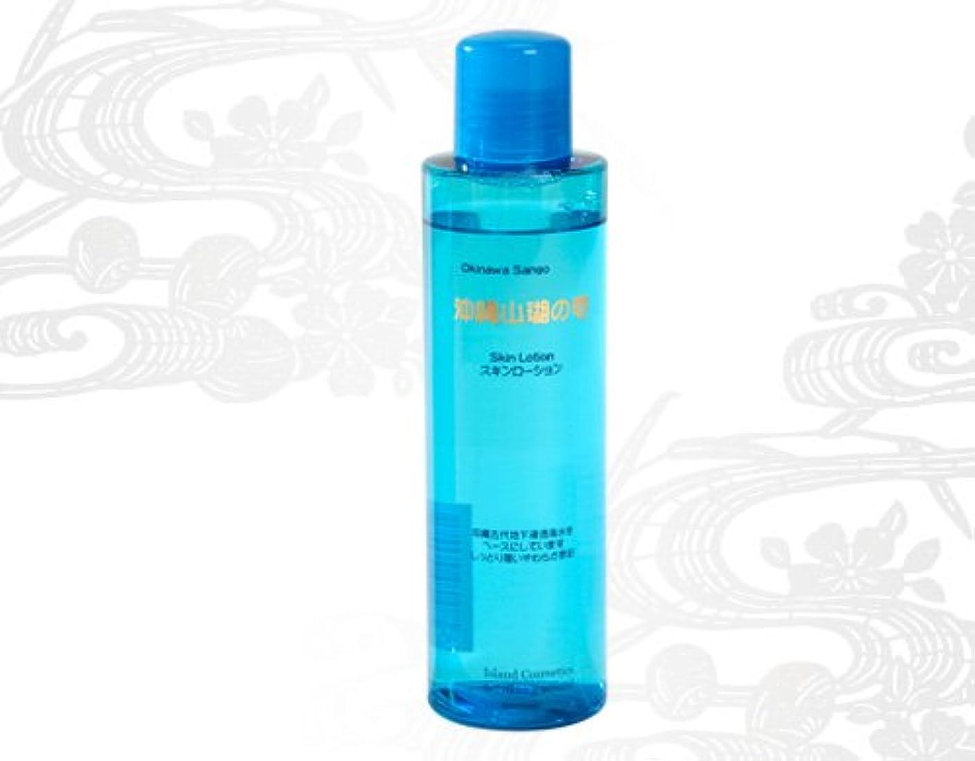 中断キャンドル成長沖縄山瑚の雫 スキンローション 200ml×2本 アイランド ミネラル豊富な沖縄さんご水をベースにした全肌質向けの化粧水
