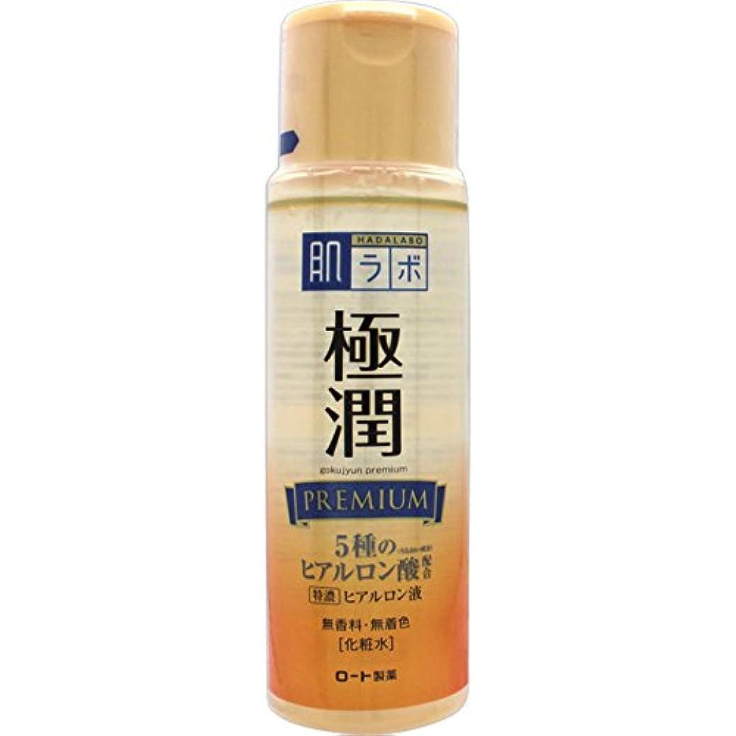 後継差し控える癒す肌ラボ 極潤プレミアム 特濃ヒアルロン酸 化粧水 ヒアルロン酸5種類×サクラン配合 170mL