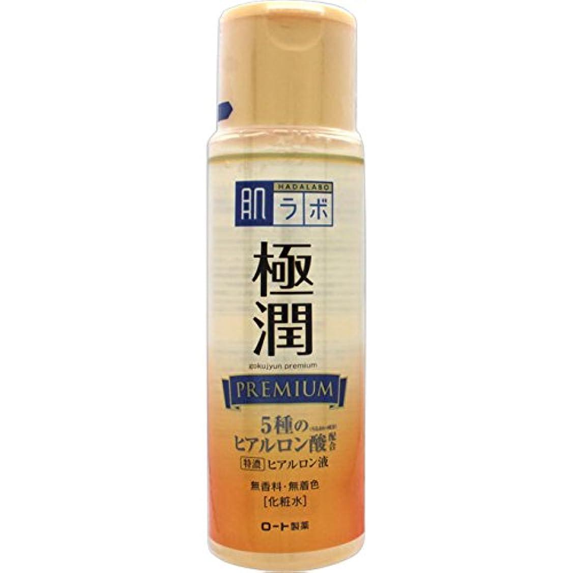 肌ラボ 極潤プレミアム 特濃ヒアルロン酸 化粧水 ヒアルロン酸5種類×サクラン配合 170mL