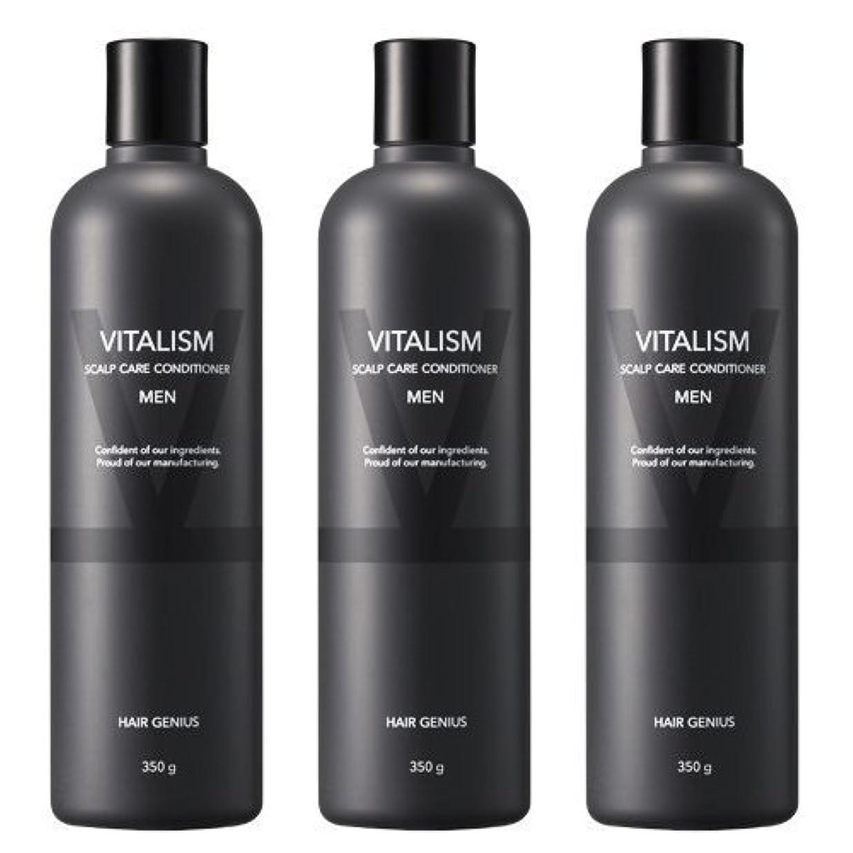 下線静かにご飯バイタリズム(VITALISM) スカルプケア コンディショナー ノンシリコン for MEN (男性用) 350ml ×3本