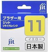 ジット 日本製 ブラザー(Brother)対応 リサイクル インクカートリッジ LC11Y イエロー対応 JIT-B11Y