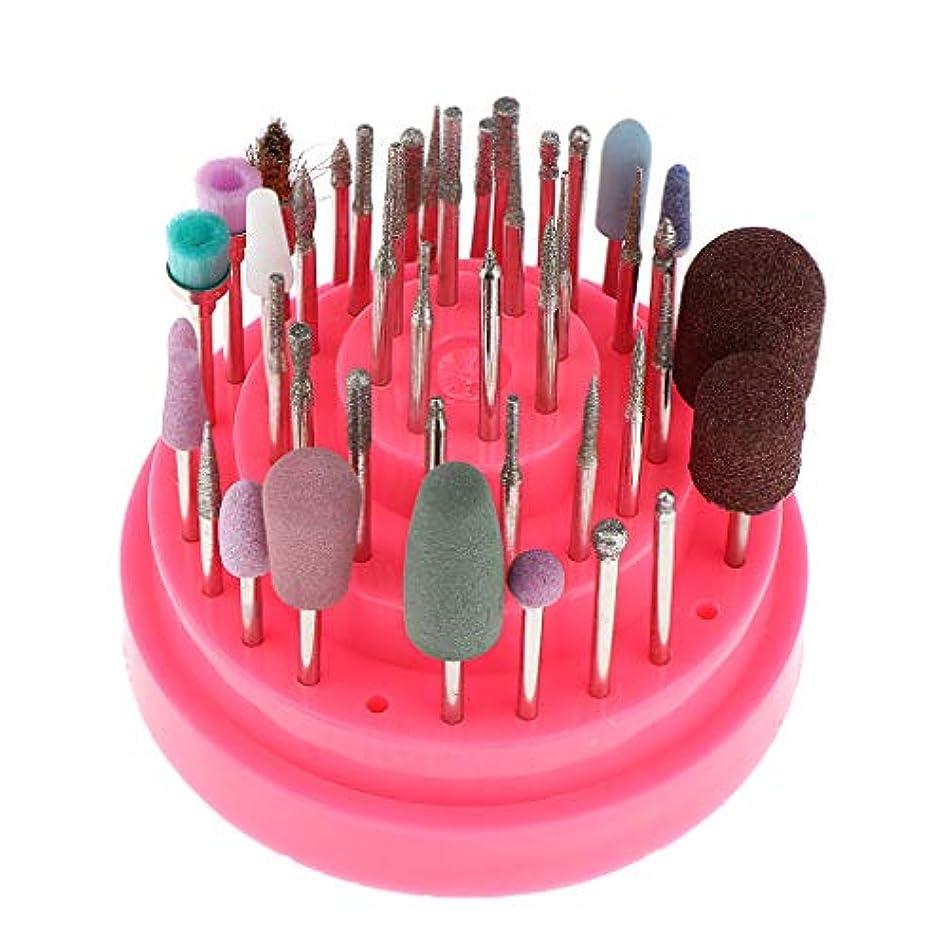 放置勃起シャットネイル研削ヘッド ネイルドリルビットセット ネイルアートツール ネイル道具 全2色 - ピンク