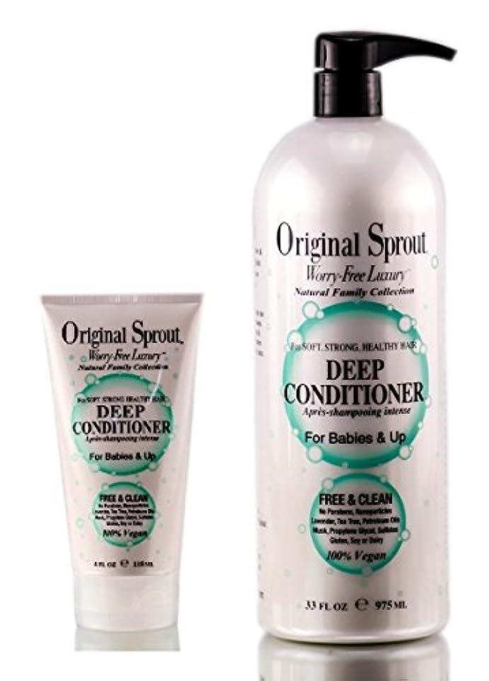 動的誤解を招く寝室を掃除するOriginal Sprout D'Organiquesによってオリジナルリトルスプラウトによって自由な4オンスのトラベルサイズ(DUOのSET)とディープコンディショナー33オンスリットル 4オンス