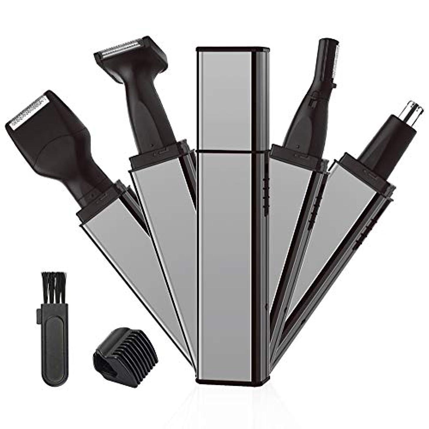 ムスタチオフロンティア電圧男性用ノーズヘアトリマー、男性用4イン1ノーズイヤービアードヘア眉毛トリマーセット、ウェット/ドライ、デュアルエッジブレード、USBチャージ、ウォッシャブルヘッド。