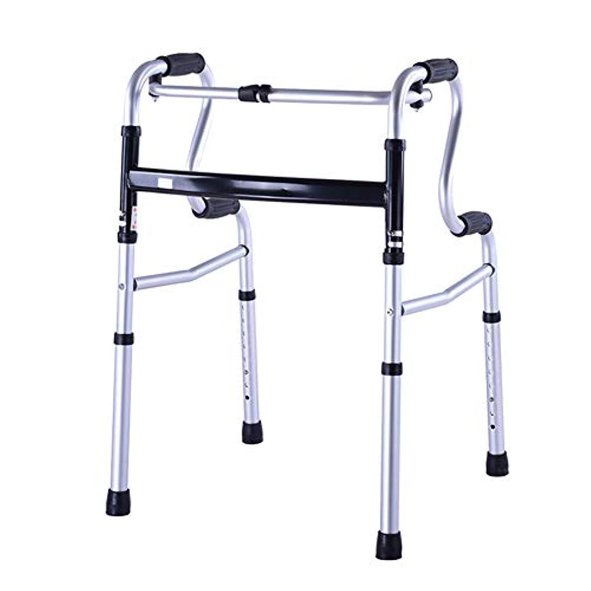 男らしい湖集める折りたたみ式歩行器、身体障害者用リハビリテーション歩行器、高齢者用軽量4本足杖、高さ調節可能なアルミフレーム、高齢者および身体障害者用ZDDAB