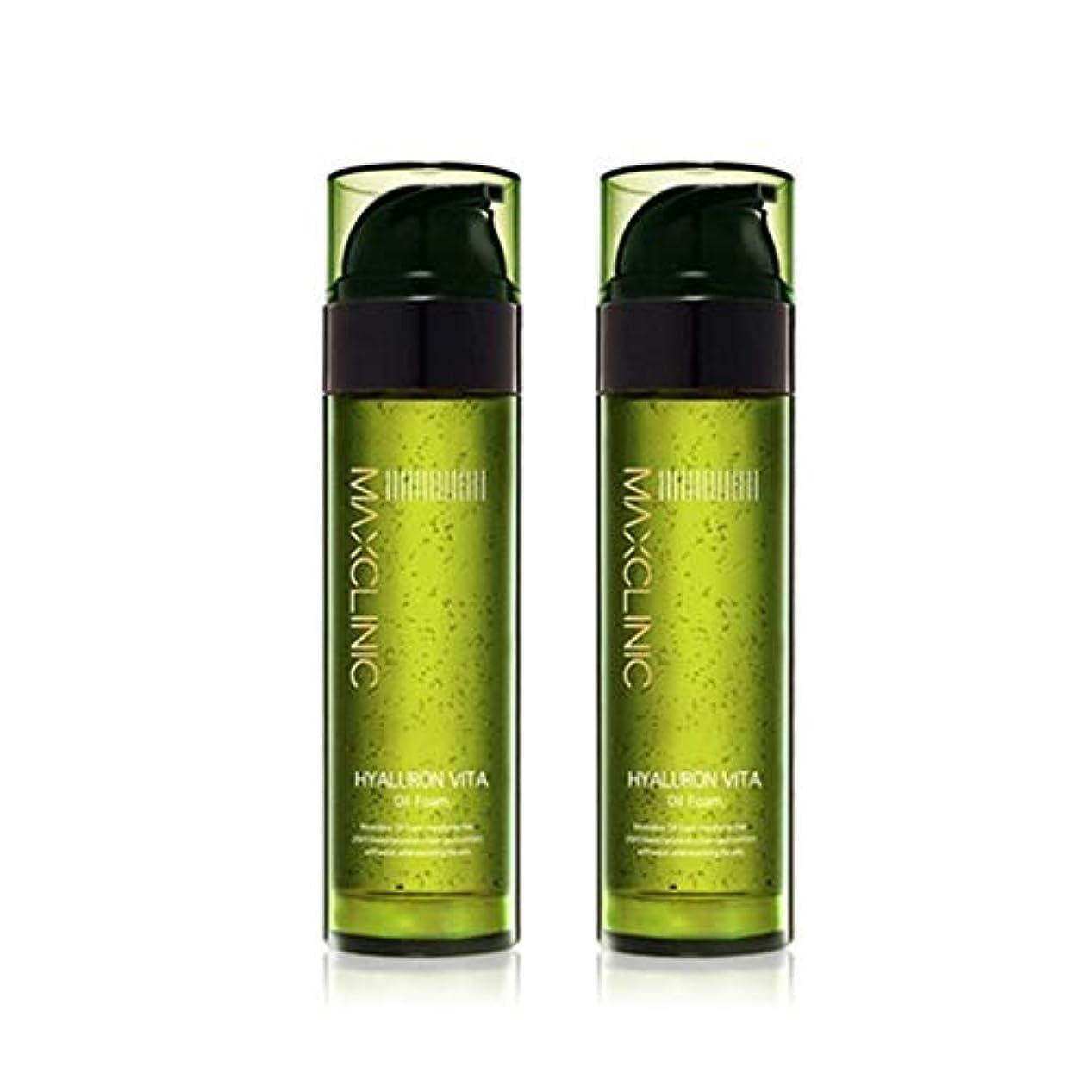 連続した消費者抵抗マックスクリニックヒアルロンヴィータオイルフォーム110gx2本セット韓国コスメ、Maxclinic Hyaluronic Acid Vita Oil Foam 110g x 2ea Set Korean Cosmetics...