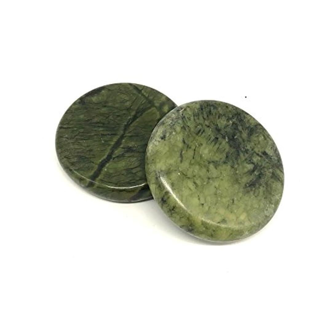 敬の念迷彩検体オリーブ玉翡翠ホットストン 足つぼ?手のひら かっさ Natural Green Jade Stone hot stone for body massage Spa massage tools (L 2 点PCS) (3.14...