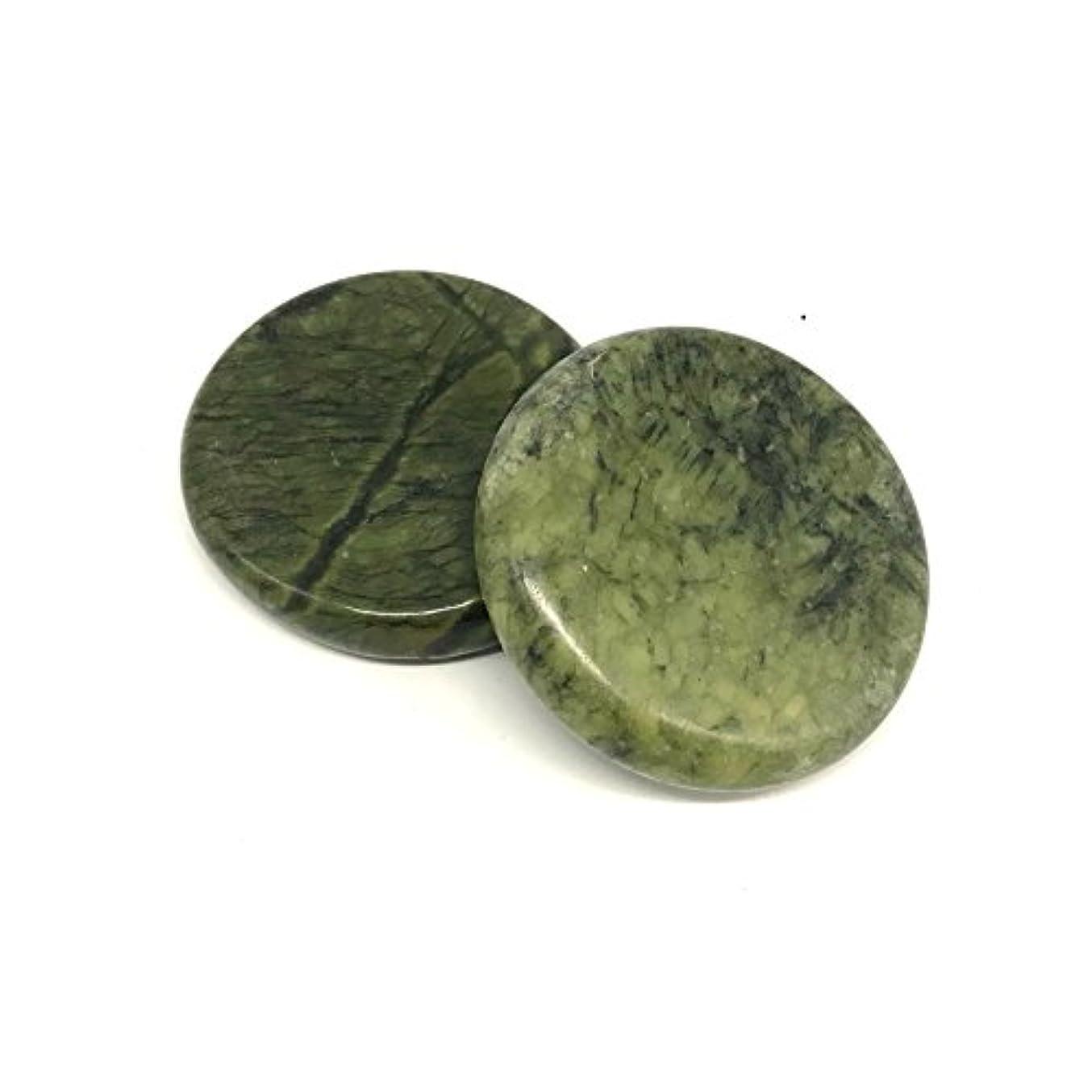 豊かにする軽量百オリーブ玉翡翠ホットストン 足つぼ・手のひら かっさ Natural Green Jade Stone hot stone for body massage Spa massage tools (L 2 点PCS) (3.14...