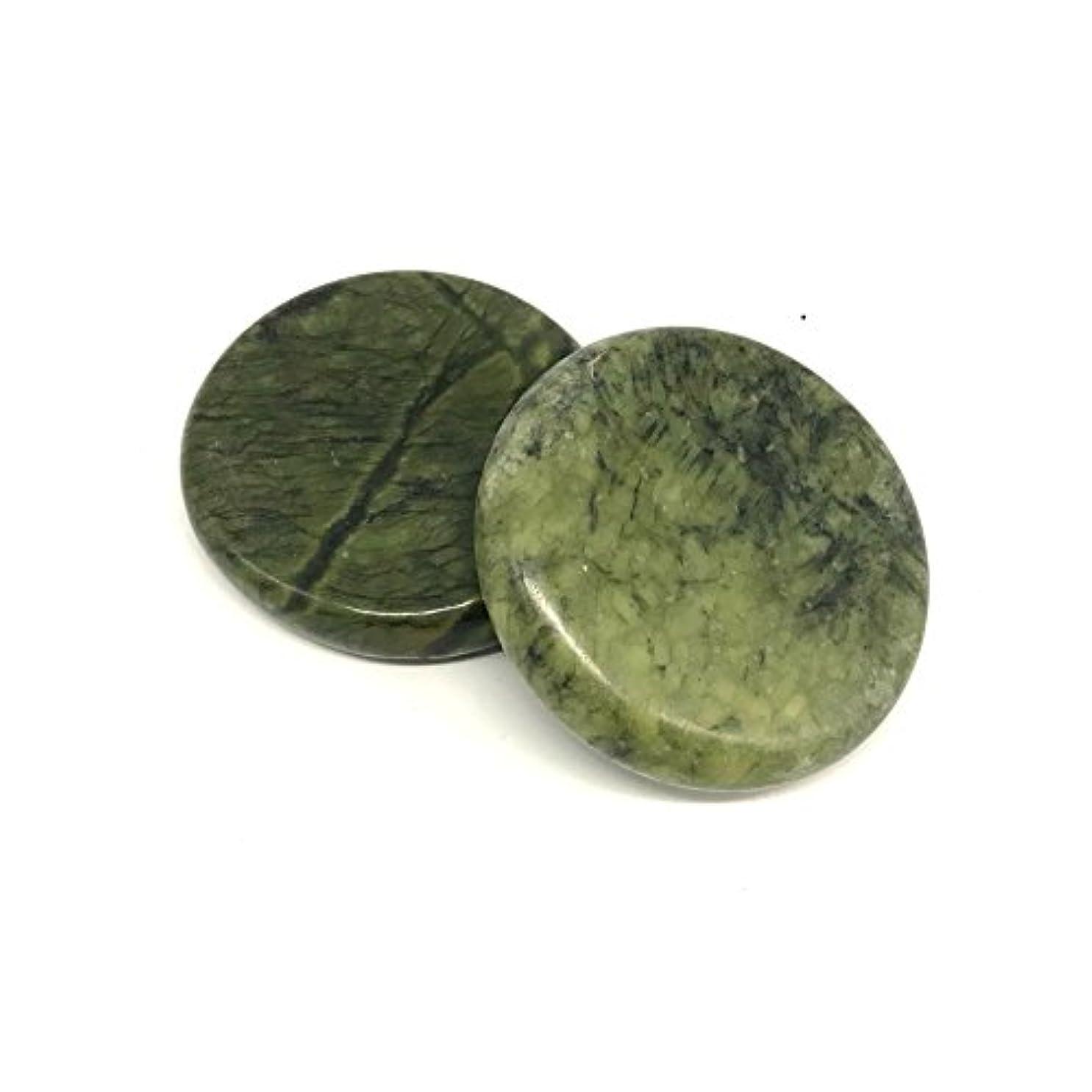 タウポ湖背骨中でオリーブ玉翡翠ホットストン 足つぼ・手のひら かっさ Natural Green Jade Stone hot stone for body massage Spa massage tools (L 2 点PCS) (3.14 x 3.14in)