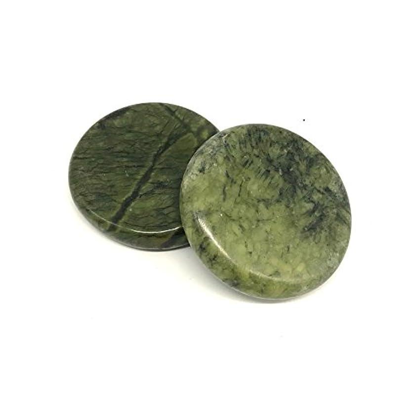 暗記する食事資産オリーブ玉翡翠ホットストン 足つぼ・手のひら かっさ Natural Green Jade Stone hot stone for body massage Spa massage tools (L 2 点PCS) (3.14 x 3.14in)