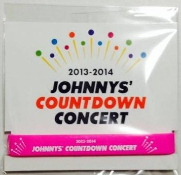 ジャニーズ カウントダウンコンサート Johnnys' co...