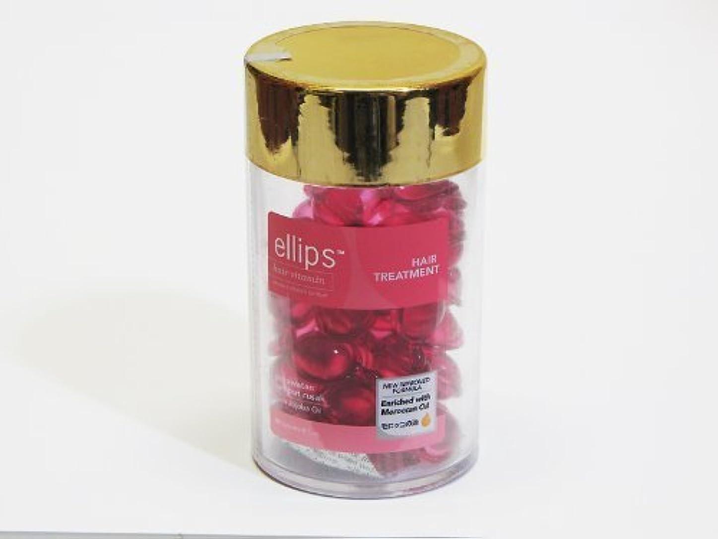 強いますするテーブルellips (エリプス) ヘアービタミン トリートメント 50粒入り ピンク (並行輸入)