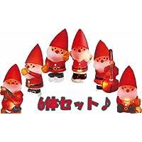 クリスマス LEDイルミネーション サンタの森 ガラスモチーフ サンタアソートA 6体セット 電池式 【オーナメント/飾り】