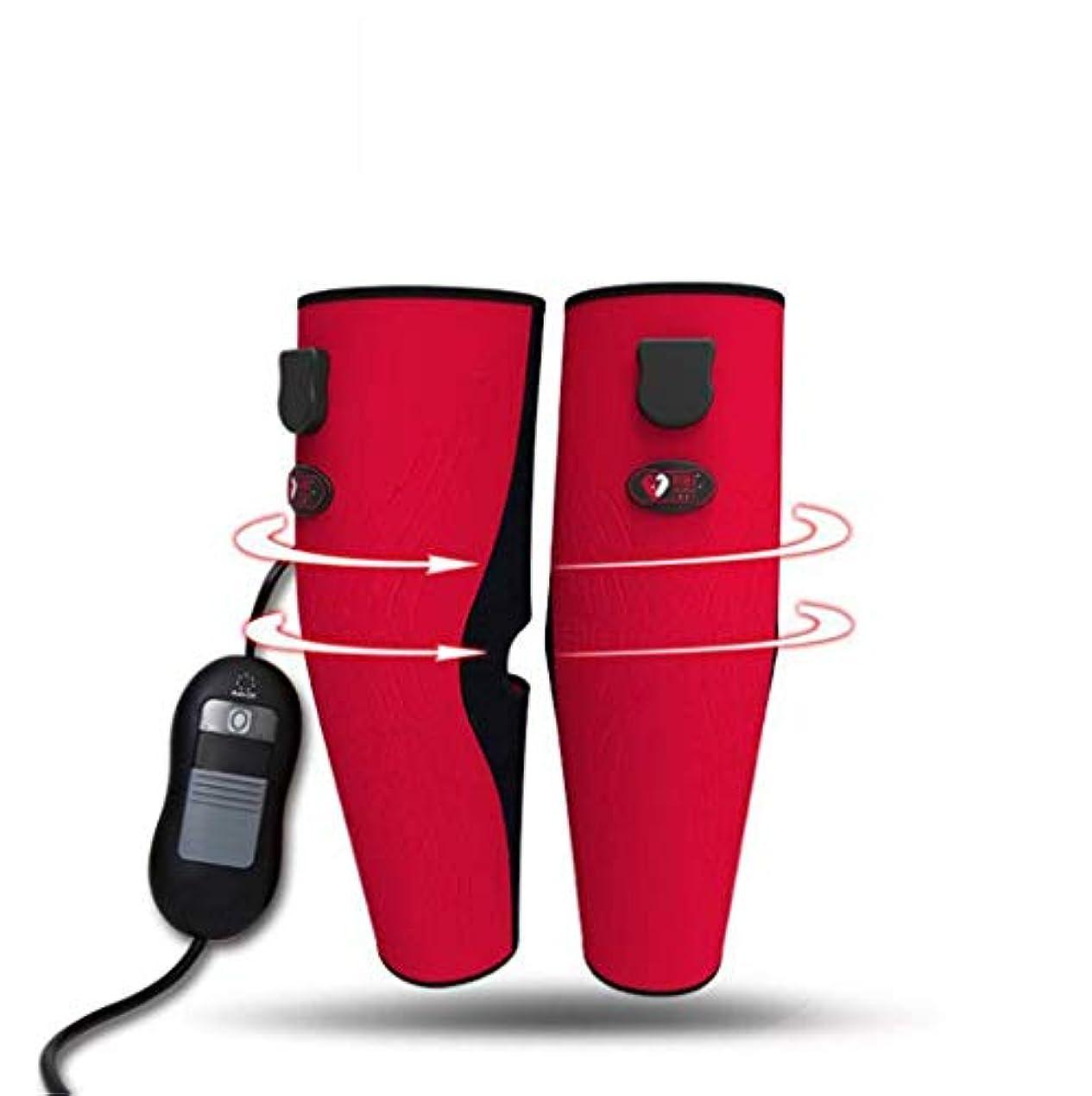 スキニーネスト移民温められた足のマッサージャー、膝と足の痛みを和らげる治療装置、3モード温度制御の痛みを和らげる治療装置