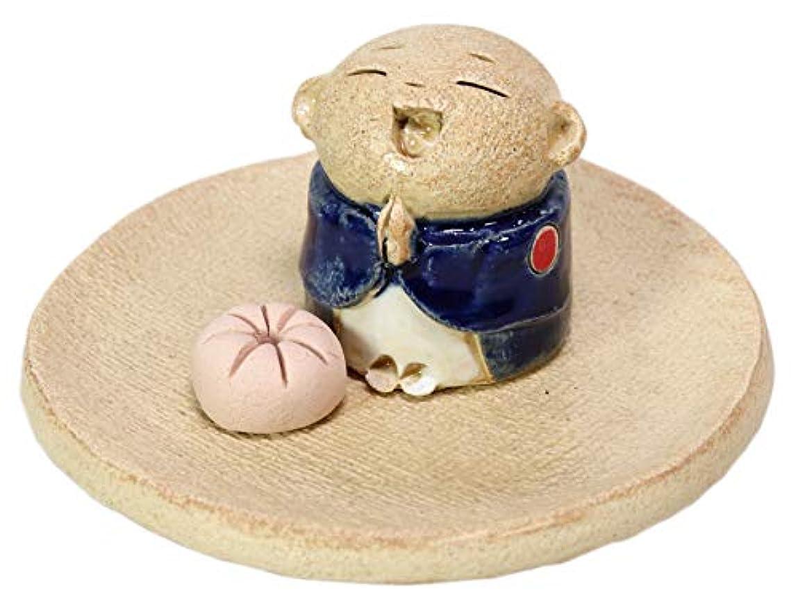 居眠りするどのくらいの頻度でハントお地蔵様 香炉シリーズ 青 お地蔵様 香皿 1.3寸 [R8.5xH5cm] HANDMADE プレゼント ギフト 和食器 かわいい インテリア