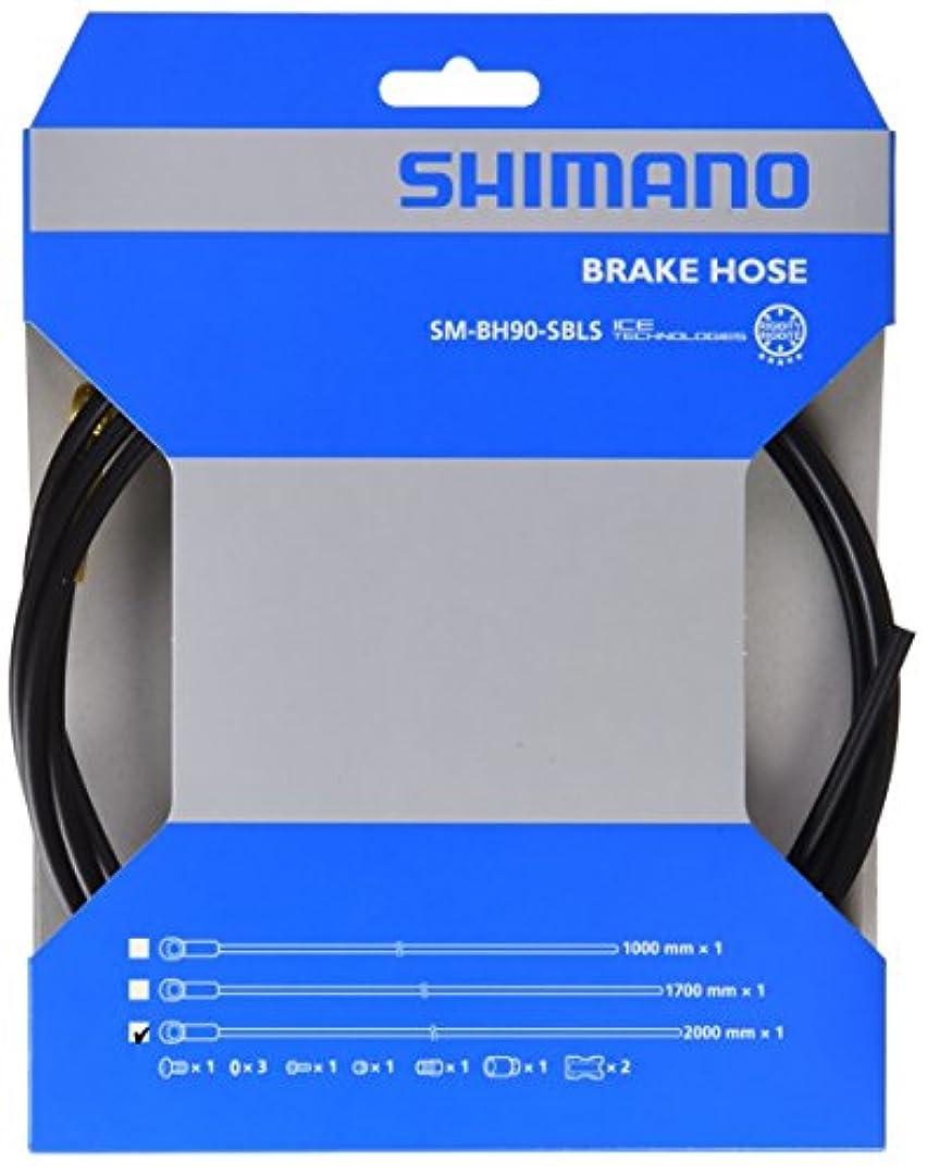 包括的レジ哲学的SHIMANO(シマノ) SM-BH90 SBLS BR-M820対応 2000mm ブラック ISMBH90SBLSL200