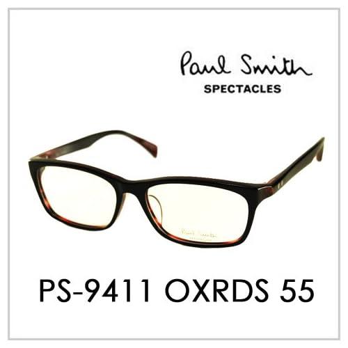 PAUL SMITH ポールスミス  メガネフレーム サングラス 伊達メガネ 眼鏡 PS-9411 OXRDS 55 PAUL SMITH専用ケース付 スペクタクルズ